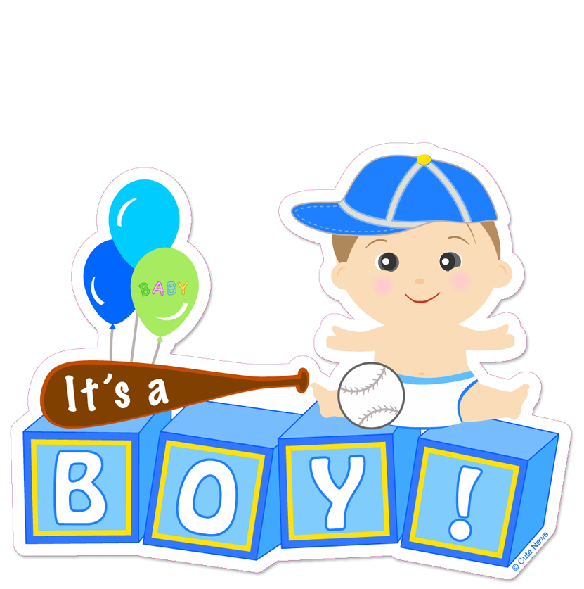 it s a baby boy cute news